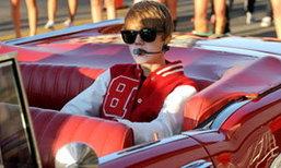 Justin Bieber หนุ่มวัย 19 ปีคนนี้ขับรถแจ่มๆทั้งนั้น
