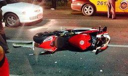 หนุ่มเมาซิ่งชนท้าย Ducati ไม่มีตังจ่าย-อ้างนึกว่า'ฮอนด้า เวฟ'