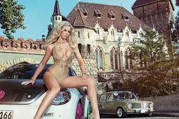 Miss Tuning Queen สุดเซ็กซี่แหวกขาโชว์