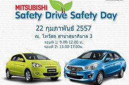 """เชิญร่วมการอบรมขับขี่ปลอดภัยในงาน """"Mitsubishi Safety Drive Safety Day"""""""