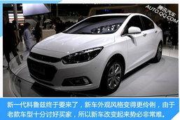 Chevrolet Cruze 2015 ใหม่ เปิดตัวเป็นแห่งแรกในจีน