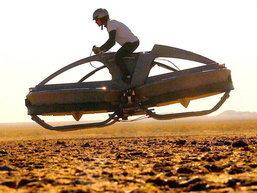 Aero-X มอเตอร์ไซค์บินได้ เคาะ 2.8 ล้าน..!