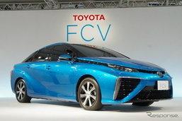 Toyota FCV รถพลังงานไฮโดรเจนเตรียมใช้ชื่อ 'Mirai' ทำตลาด