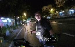 แชร์ว่อน! คลิปตำรวจเตรียมยัดข้อหามอเตอร์ไซค์วิ่งขวา