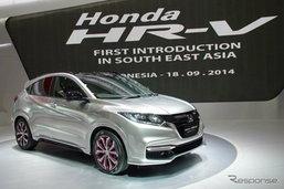 'Honda Vezel/HR-V' เปิดตัวแล้วในอินโดนีเซีย