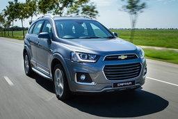 สัมผัสเทคโนโลยี '2016 Chevrolet Captiva' ใหม่ รองรับ Apple CarPlay พร้อมระบบความปลอดภัยแบบแอคทีฟ