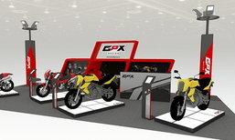 GPX Racing เตรียมเผยโฉมมอเตอร์ไซค์สัญชาติไทยที่งาน Bangkok Motorbike Festival 2016