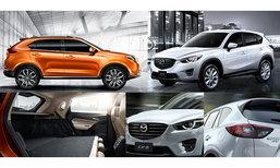 Mazda CX 5 หรือ น้องใหม่ MG GS คันไหนแจ่มกว่ากัน