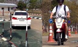 คึกคัก! นทท.จีนแห่ทำใบขับขี่ที่เชียงใหม่ เผยสอบง่ายกว่าประเทศตัวเอง