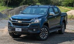 เผยโฉม 2017 Chevrolet Colorado ไมเนอร์เชนจ์ใหม่ ก่อนเปิดตัวจริงพรุ่งนี้ (28 เม.ย.)