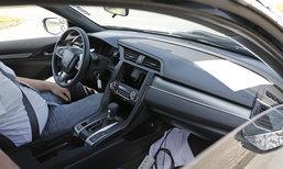 Honda Civic Hatchback 2017 ใหม่ เห็นหมดเปลือกทั้งภายนอก-ภายใน