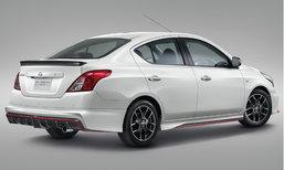 Nissan Almera NISMO Performance Package เคาะราคาจำหน่ายเริ่มต้น 5.38 แสนบาท