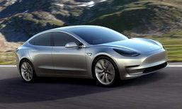 Tesla Model 3 รถไฟฟ้ารุ่นประหยัดเปิดตัวแล้วอย่างเป็นทางการ