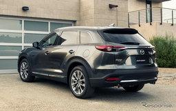 2017 Mazda CX-9 โฉมใหม่เคาะราคาเริ่มต้นเพียง 1.1 ล้านบาทที่สหรัฐฯ