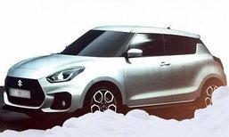 Suzuki Swift โมเดลเชนจ์ใหม่ จะมาพร้อมเครื่องยนต์ 1.4 ลิตรเทอร์โบ