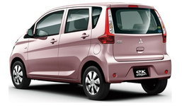 Mitsubishi เตรียมควักเงินชดเชย 1.6 หมื่นล้านให้ลูกค้า