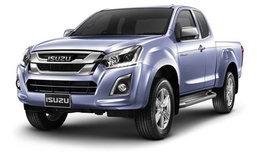 ราคารถใหม่ Isuzu ในตลาดรถประจำเดือนกรกฎาคม 2559
