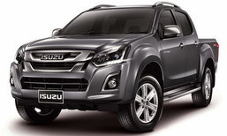 ราคารถใหม่ Isuzu ในตลาดรถประจำเดือนสิงหาคม 2559