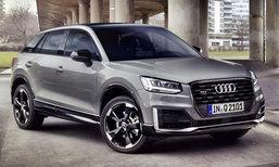 เผยโฉม Audi Q2 Edition 1 ครอสโอเวอร์รุ่นเล็กน้องใหม่