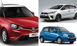 รวม 10 รถยนต์เกียร์ออโต้ราคาถูกที่สุดในตลาดขณะนี้