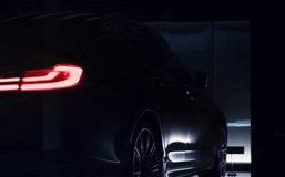 ทีเซอร์ BMW 5-Series G30 โมเดลเชนจ์ใหม่ก่อนเปิดตัวเร็วๆนี้