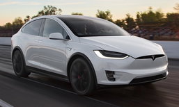 เจ๋ง! หนุ่มมะกันใช้ Autopilot ใน Tesla Model X พาตัวเองไปรพ.รอดตายหวุดหวิด