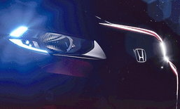 Honda WR-V เผยทีเซอร์ล่าสุดก่อนเปิดตัวที่บราซิล