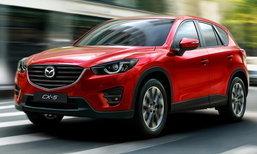 ราคารถใหม่ Mazda ในตลาดรถยนต์เดือนพฤศจิกายน 2559