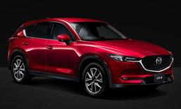 2017 Mazda CX-5 ใหม่ เคาะเริ่ม 7.49 แสนบาทที่ญี่ปุ่น
