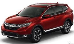 """Honda CR-V ใหม่ ได้รับการคัดเลือกให้เป็นหนึ่งใน """"10 Best SUV"""" ของนิตยสารในสหรัฐอเมริกา"""