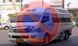 'รถตู้ไม่ได้ออกแบบมาเพื่อโดยสาร' เป็นความจริงหรือไม่..?