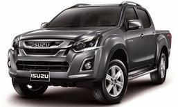 ราคารถใหม่ Isuzu ในตลาดรถประจำเดือนมกราคม 2560