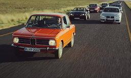 ร่วมแชร์เรื่องราวของคุณผ่าน #BMWStories ก็มีสิทธิ์ลุ้นเป็นหนึ่งในการสร้างแรงบันดาลใจ