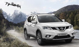 มีงี๊ด้วย! Nissan X-Trail ใหม่ มาพร้อม 'โดรน' เป็นอ็อพชั่นพิเศษในยุโรป