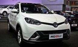 MG GS 1.5T พร้อมชุดแต่งรอบคันเผยโฉมที่มอเตอร์โชว์ 2017