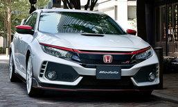 Honda Civic Type R 2017 พร้อมชุดแต่ง Modulo เผยโฉมแล้วที่ญี่ปุ่น