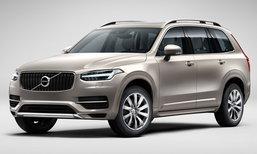 ราคารถใหม่ Volvo ในตลาดรถประจำเดือนสิงหาคม 2560