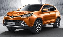 ราคารถใหม่ MG ในตลาดรถยนต์ประจำเดือนสิงหาคม 2560