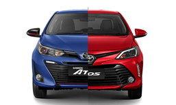 เทียบสเป็ค Toyota Yaris ATIV 2017 และ Vios 2017 คันไหนคุ้มค่ากว่ากัน