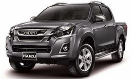 ราคารถใหม่ Isuzu ในตลาดรถประจำเดือนมิถุนายน 2560