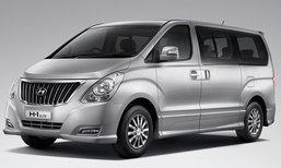 ราคารถใหม่ Hyundai ในตลาดรถยนต์ประจำเดือนกรกฎาคม 2560