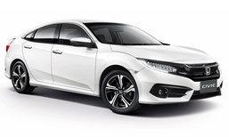 ราคารถใหม่ Honda ในตลาดรถยนต์ประจำเดือนกรกฎาคม 2560