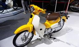 Honda Super Cub 2018 ใหม่ เผยโฉมที่โตเกียวมอเตอร์โชว์