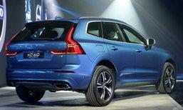 Volvo XC60 2018 ใหม่ พร้อมขุมพลังไฮบริด T8 และชุดแต่ง R-Design ราคา 3.09 ล้านบาท