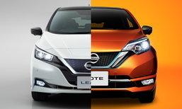 เจาะสเป็ค Nissan Note e-Power และ Leaf 2018 ใหม่ ก่อนขายจริงในไทย