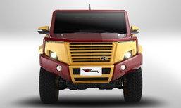 ราคารถใหม่ Thairung ในตลาดรถยนต์ประจำเดือนธันวาคม 2560