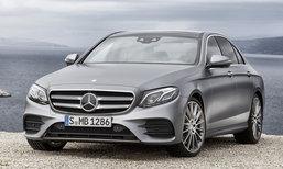 ราคารถใหม่ Mercedes-Benz ในตลาดรถประจำเดือนธันวาคม 2560