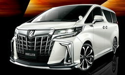 Toyota Alphard/Vellfire 2018 เผยชุดแต่ง Modellista ที่ประเทศญี่ปุ่น