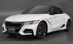 Honda S660 Modulo X Concept ใหม่ เตรียมเปิดตัวที่ Tokyo Auto Salon 2018