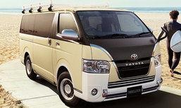 Toyota Hiace Relaxbase 2018 ใหม่ รถตู้แต่งสไตล์เรโทรเตรียมเปิดตัวที่ญี่ปุ่น